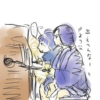 井原さんとよりちゃんでフィーバー.jpg