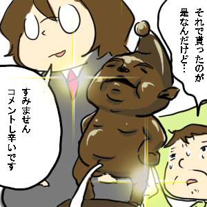 松尾さんお誕生日05.jpg.jpg