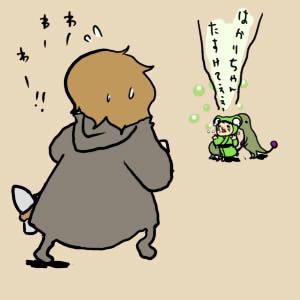 毒蛙松尾さん.jpg